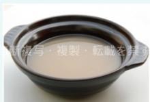 日芳鶏スープ