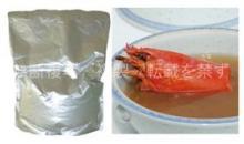 日芳オマール海老スープ